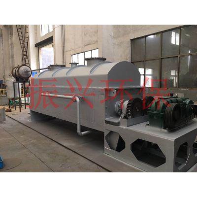 氢氧化铝空心桨叶干燥设备 按需定制化工生产设备