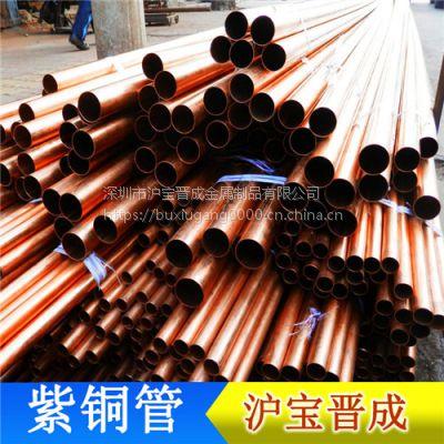 江西红铜管 江西紫铜管 优质现货 切割零售