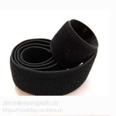 厂家直销黑色弹性魔术贴 灰色混纺松紧不抓毛绑带 mp3松紧臂带
