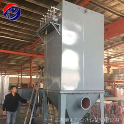 除尘器 除尘设备 脱硫除尘器 粉尘设备处理器 汇东厂家定做生产