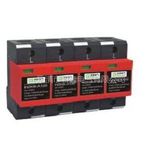 沃凯浪涌保护器 HZKB系列电涌保护器 HZKB D10 C20 C40 B60 A100
