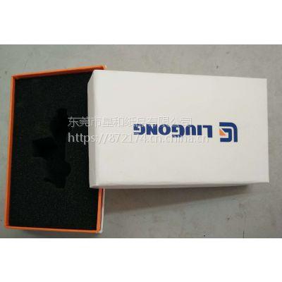 广州龙归瓦楞纸彩盒、手提袋礼品盒、化妆品包装盒