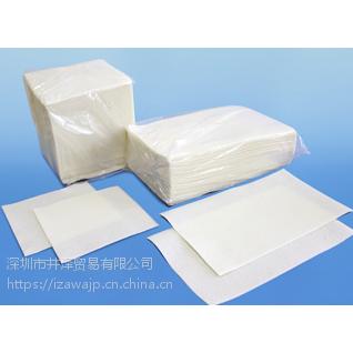 AC-3无尘工业擦拭纸ASAHIKASEI旭化成进口擦拭纸