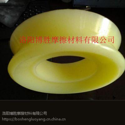 猴车轮衬厂家洛阳博胜直销,聚氨酯轮衬,安装方便,质量好