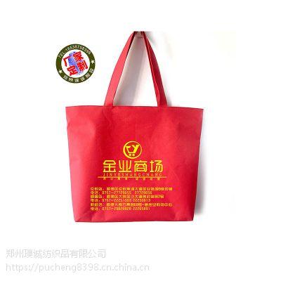 郑州璞诚供应超市封包袋超市收纳多种规格供选择