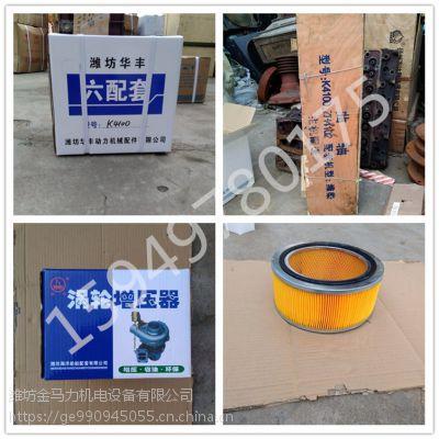 长丰县926 930小装载机原厂潍坊金马4100 4102柴油发动机J65涡轮增压器