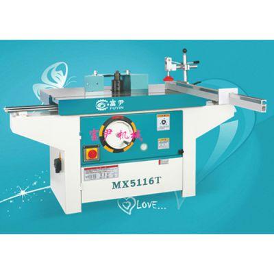 富尹机械 MX5116T立式单轴推台铣床 铸件推台
