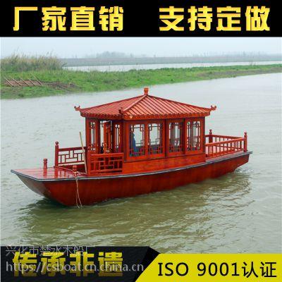 木船 画舫船 仿古船 手划船 摇橹船 公园游船 服务类船出售