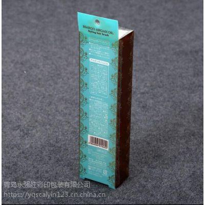 昌邑厂家直销礼品包装盒