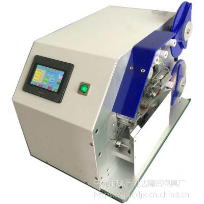 直销CD-TBJ01屏蔽线自动包铜箔机 USB线 苹果数据线包铜箔机厂家