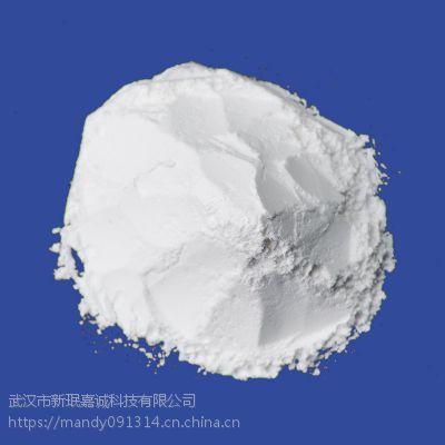 三氯蔗糖武汉厂家供应 cas:56038-13-2