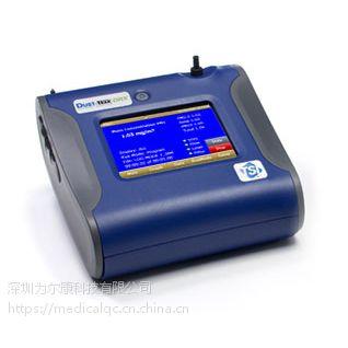 美国TSI8533EP粉尘仪,TSI8533EP气溶胶监测仪