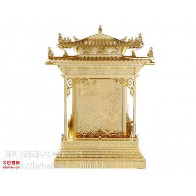 拝拝佛龛咏唱地藏经 此经中现世得大福报的修行方法