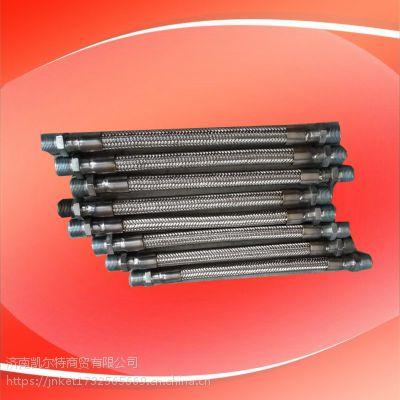 WG9100360183空气管30mm