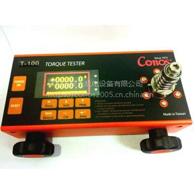 原装台湾conos技友牌数显扭力测试仪/磅力计T-100