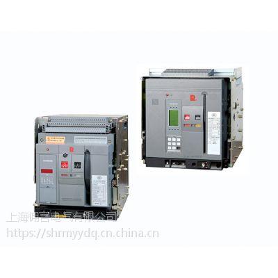 CW1-3200M/3P-3200A常熟框架万能式断路器
