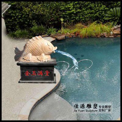 晚霞红石雕仿真鲤鱼吐水雕塑水景观摆件现货