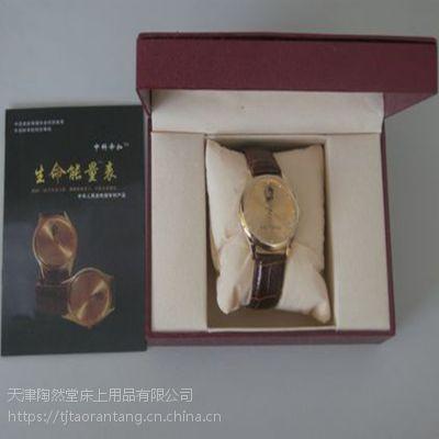 中科表新款 厂家直销 会销礼品 中科能量养生表 磁疗功能保健手表