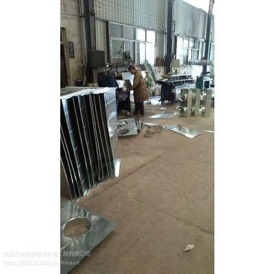 武汉志诚鑫盛暖通机电厂家直销镀锌白铁皮通风管道排烟管道来料加工