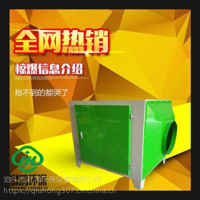 光合活性炭吸附环保箱废气处理工业废气净化器漆雾油漆异味处理箱7000-10000/4层