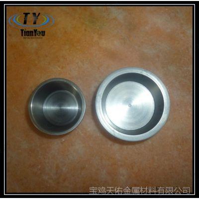 耐高温高比重钨合金坩埚圆柱形带盖钨坩埚厂家定做