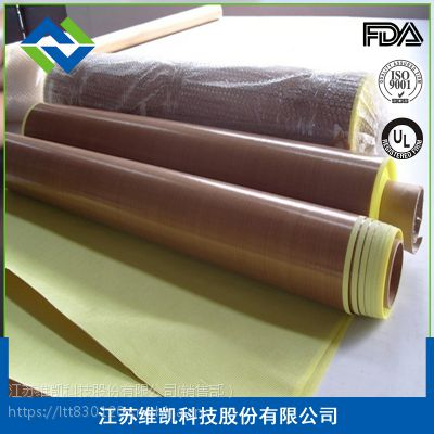 维凯供应PTFE高温胶带 工业胶布 防水特氟龙胶带