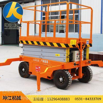 厂家生产四轮移动式升降平台充电折叠式登高梯高空提升机