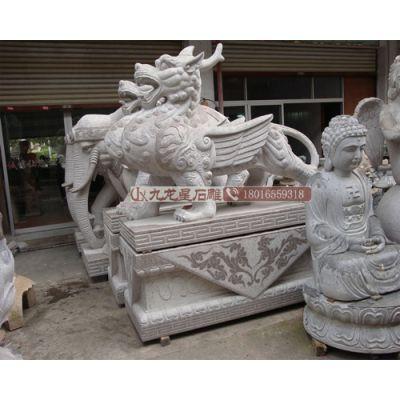 厂家供应石雕貔貅 神兽镇宅石狮 定做动物摆件