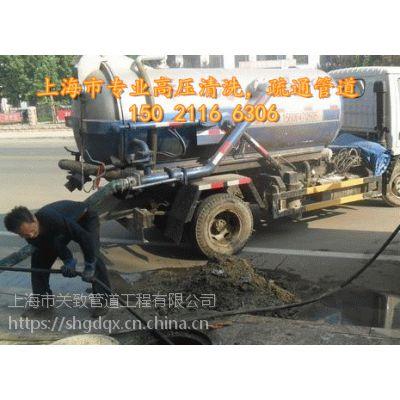 上海市嘉定区江桥镇《清理化粪池清理》150211X66306