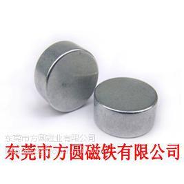 N35钕铁硼强力磁铁 高性能小磁石磁环