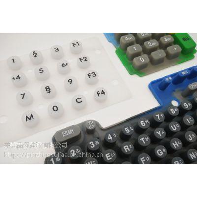硅胶餐具厂家教您如何让硅胶按键表面的字符变得耐磨