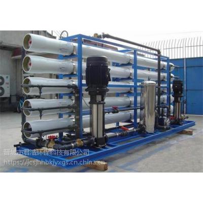 热力公司用双级反渗透设备 供热系统除盐水定制