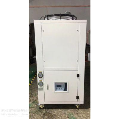 冷水机工业风冷式冷水机组模具水冷冷水机制冷冰水机冷冻机