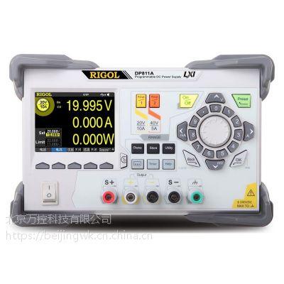 北京普源精电代理 RIGOL DP800系列可编程线性直流电源 DP832 831A