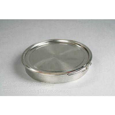 不锈钢卡箍人孔 DN400卡箍人孔生产厂家 内外镜面抛光