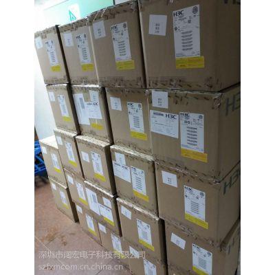 H3C交换机代理商型号 王先生767625930