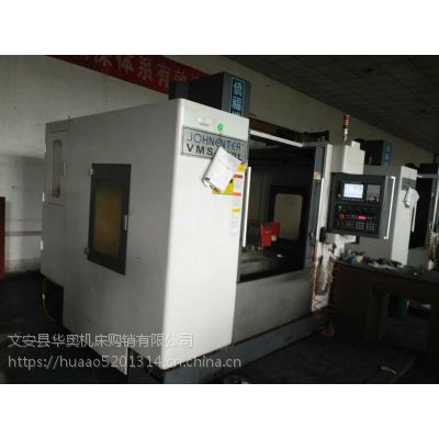 二手立式加工中心 台湾喬福VMS-800L立式加工中心