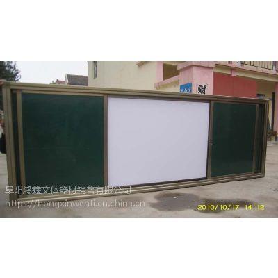 阜阳鸿鑫文体销售学校标准黑板4*1.2米 铝合金包边办公白板 金属推拉白板绿板 校具用品销售