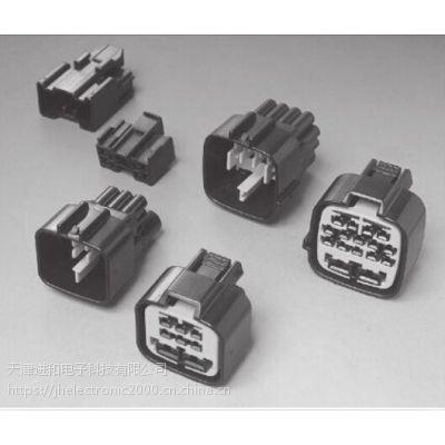 7116-5186-02/6098-5585/MOLEX汽车连接器/MOLEX/天津进和电子