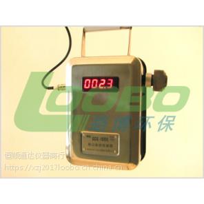 LB-GCG1000在线式粉尘浓度检测仪路博环保