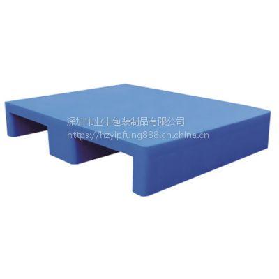供应深圳、惠州等地可送货上门平板川字型塑胶托盘