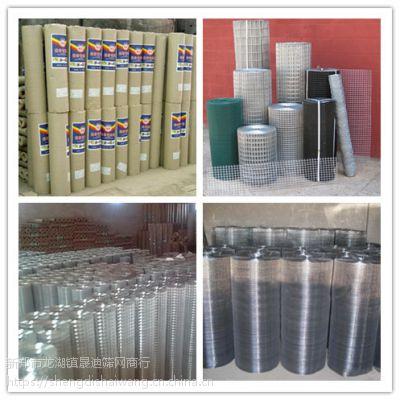 河南郑州镀锌电焊网生产厂家