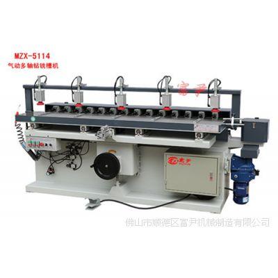 气动单立轴钻铣槽机 多轴钻孔机 木工开槽机