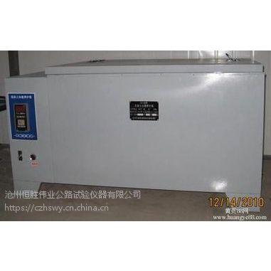 混凝土加速养护箱价格 混凝土加速养护箱生产厂家