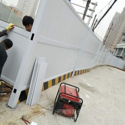 河南郑州实力厂家恒跃直销工地pvc施工围挡 工地隔离围挡 市政工程彩钢板隔离围挡