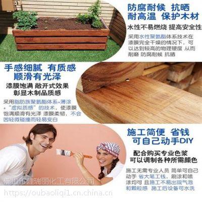 佛山鑫瑞丽化工(图)、环保木器漆、木器漆