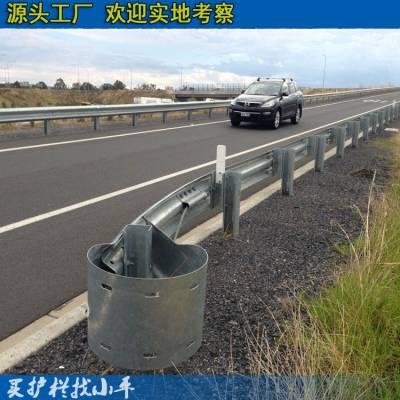 海南公路波形梁护栏批发 东方村道镀锌防护栏现货 镀锌护栏板