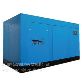 上海劲豹无油空压机型号JB-10A功率7500噪音65dB医用、纺织机械用螺杆式空压机