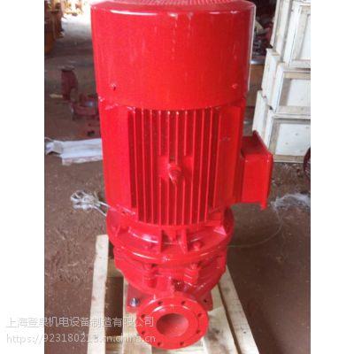 XBD-W卧式单级单吸消防泵消防稳压泵上海登泉管道离心泵