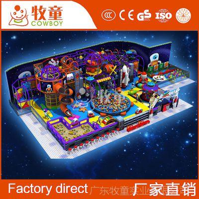 牧童淘气堡厂家直销非标太空主题淘气堡设施室内儿童乐园设备定制